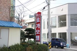korea_hotel05