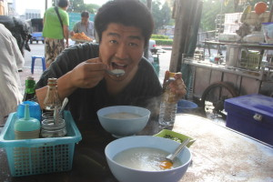 thailandporridge05