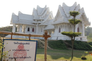 色々な国の神社・お寺・教会が集まる場所
