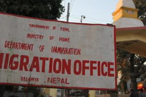 イミグレーション 国境