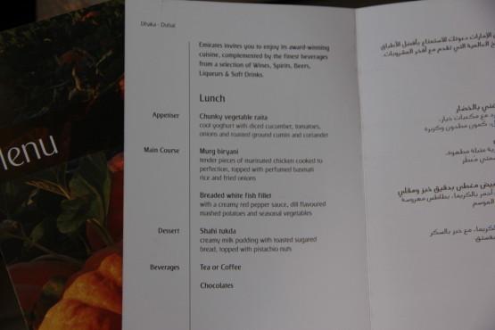 エミレーツ航空の食事リスト