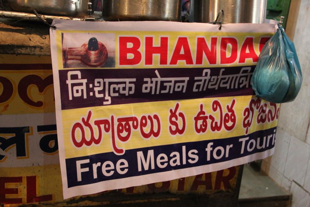 【インドのバラナシでのフリーミール】そして出会ったボビーの物語