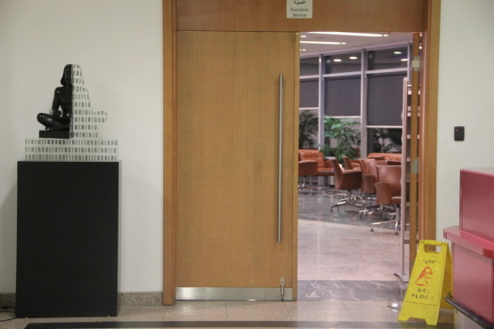 プライオリティパスでカイロ国際空港のファーストクラスラウンジ利用