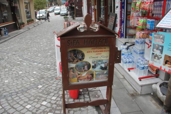 トルコでハマム体験