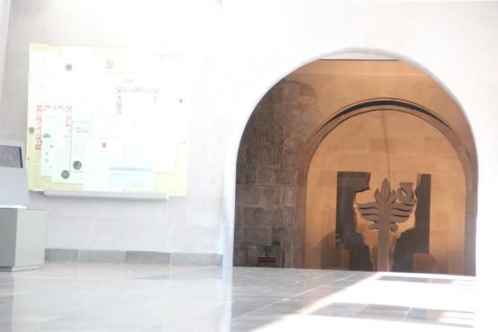 ミュージアム オブ ザ アルメニアン ジェノサイド