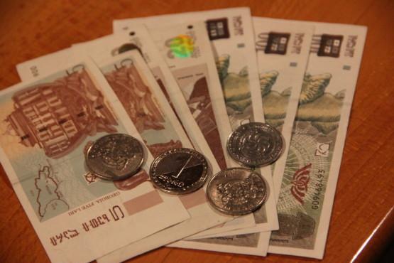 アルメニアのお金