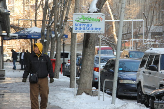 アルメニアは雪雪雪