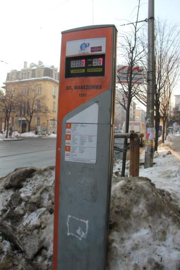ブルガリアのバス停