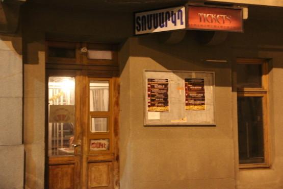 アルメニアの劇場