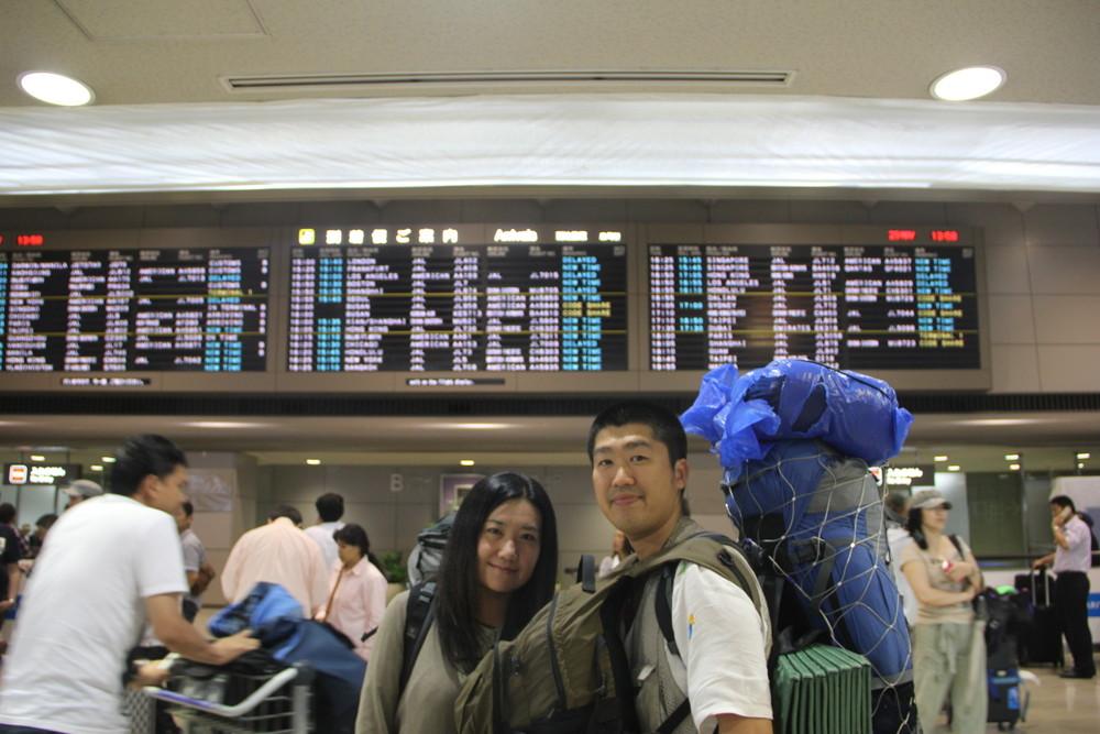 世界一周旅物語の途中で~旅から帰国、3年後のきもち~