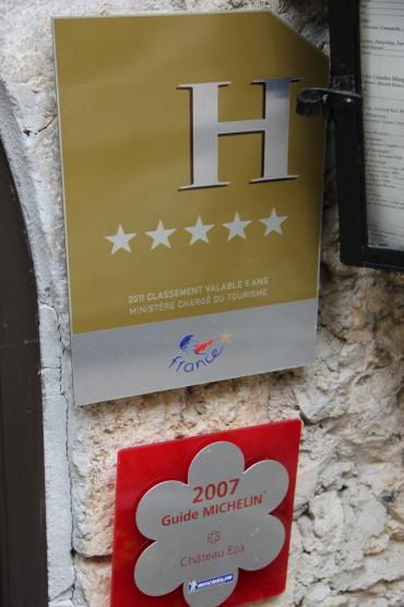 エズのホテル
