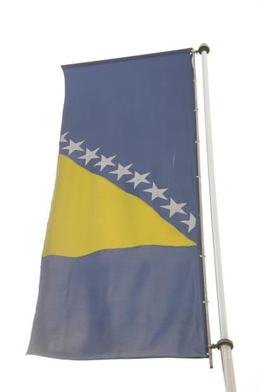 ボスニアの国旗