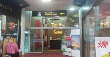 タイのチェンマイに出来たプライオリティパスラウンジのおすすめポイント!マッサージのサービスを利用すべし