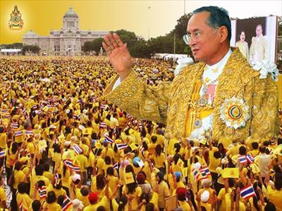 タイのプミポン国王の崩御と人徳と老子のお話と