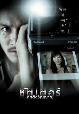 タイの人は本当にお化けを怖がるの?お化けが出るから夜道を歩かないタイの人たち