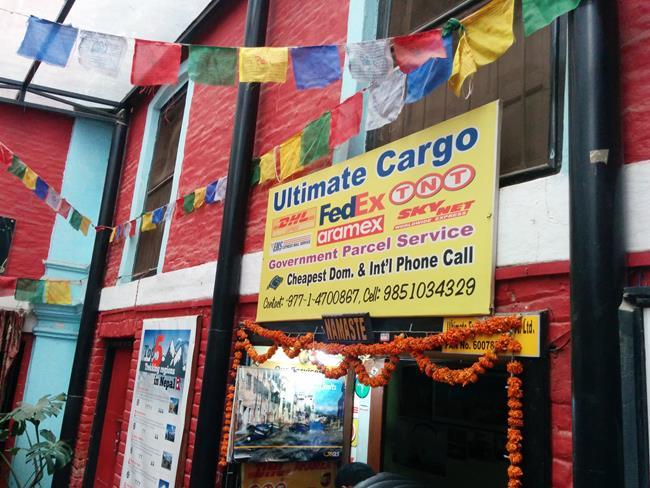 【移転情報追記】ネパールのカトマンズにあるタメル地区で荷物を日本に送るなら絶対おすすめの配送会社ご紹介