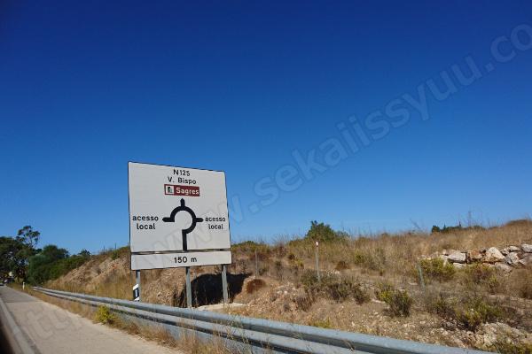 ポルトガルの高速道路を使う方法!無料から有料に変わったETC的システム