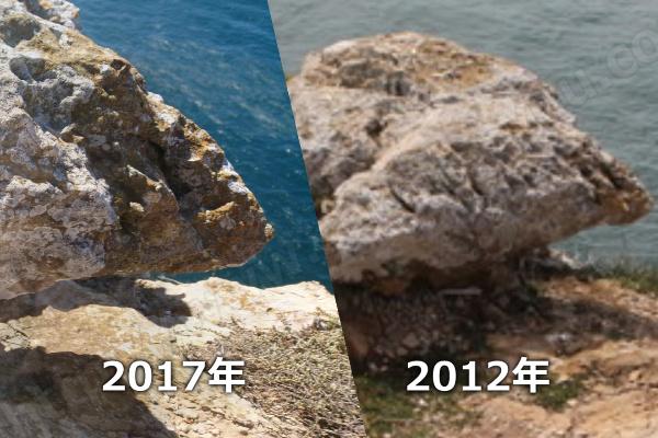 5年前タイムカプセルを埋めた石との比較