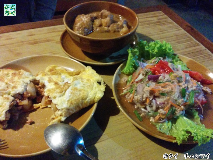 タイのチェンマイでの生活費は人によって全く違うという現実のアイキャッチ@タイ料理の画像