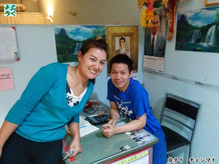 チェンマイ在住の一般的なタイ人の生活費のアイキャッチ@二人のタイ人の画像
