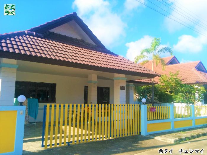 家の外観画像