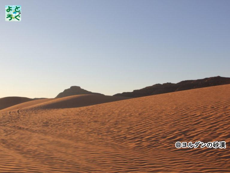 よとろぐストーリー2@ヨルダンの砂漠の画像1