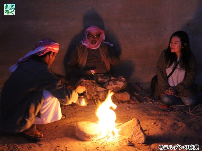 よとろぐストーリー2@ヨルダンの砂漠でキャンプファイヤーの画像