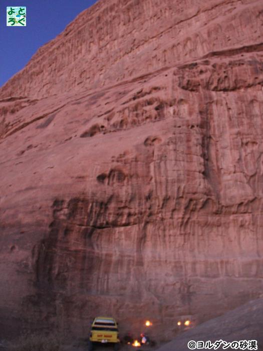 よとろぐストーリー2@ヨルダンの砂漠でキャンプファイヤーの画像2